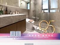 出售碧桂园 港城印象3室2厅2卫95平米120万住宅