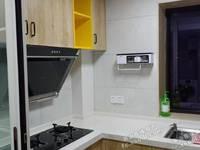 出租象山港文化广场1室1厅1卫52平米2200元/月住宅