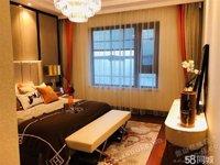 世茂玖玺花园 130平 135万 楼层好 3室2厅2卫