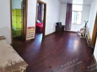 出租步行街2室1厅1卫70平米1200元/月住宅