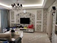 出售世纪花园豪装2室2厅1卫89平米127万住宅