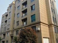 出售西港杏苑5室2厅3卫180平米98万住宅