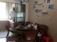 出租水木华庭3室2厅2卫133平米3800元/月住宅
