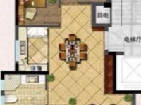 出售保集瑞府新房3室1厅1卫89平米115万住宅