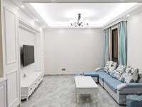 出租青山佳苑2室2厅1卫89平米2800元/月住宅