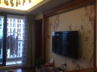 丹桂花园 精装修 137平 218万 3室2厅2卫 车位