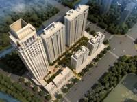 出售中梁象山中心大厦3室2厅2卫134平米168万住宅