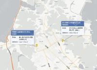 象山县2宗宅地吸金6.1亿元,绿城5457元/㎡拿下象山港路与丹阳路交叉口地块!