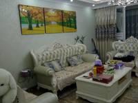 出售宏润花园3室2厅2卫121平米142万住宅