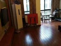 出售阳明花园3室2厅2卫130平米148万住宅