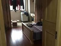 出售文华苑3室2厅1卫95平米130万住宅