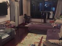 出售金港花园精装3室2厅2卫132平米136万住宅