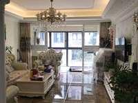 出售玉兰雅府3室2厅2卫139.9平米200万住宅