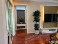 出售宏润花园豪装3室2厅2卫123平米155万住宅