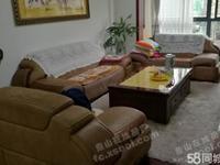 出售金港花园豪装4室2厅2卫175平米178万住宅
