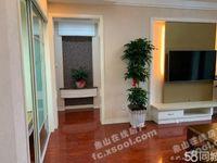 出售宏润花园豪装3室2厅2卫123平米150万住宅