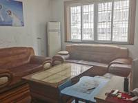 出售新峰小区3室2厅2卫118平米120万住宅