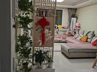 出售邦泰城2室2厅1卫90平米106万住宅