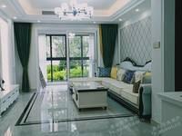 出售中梁 玖墅全新豪华装修3室2厅2卫105平米住宅