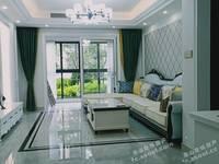出售中梁全新豪华装修3室2厅2卫105平米住宅