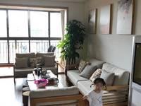 出租保集蓝郡3室2厅1卫113平米4000元/月住宅