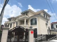 出租其他小区2室1厅2卫130平米550元/月住宅