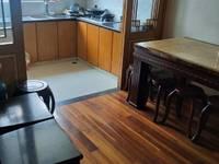 出售新峰小区3室2厅2卫120平米122万住宅