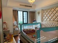 出售海御官邸2室2厅2卫1洗衣房1衣帽间110平米169万住宅可议价