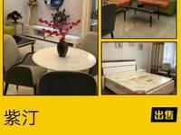 出售紫汀盛园2室2厅1卫89平米125万住宅