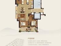 出售中国铁建山语城2期 3室2厅1卫79平米78万住宅