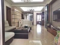 出售世纪花园豪装3室2厅2卫127平米170万住宅