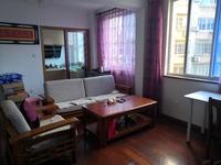 丹峰小区3室1厅1卫一厨80多平方装修新