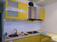 丹东小区1室1厅1卫50平米1700元/月设备齐全拎包入住