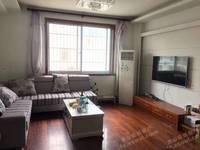 出售银都佳园精装3室2厅2卫114平米126万住宅