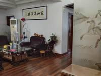 出售新峰小区4室2厅2卫137平米148万住宅