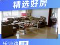 出售其他小区3室2厅2卫114平米108万住宅房东关门卖,要换新房子。