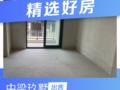 出售中梁 玖墅4室2厅2卫128平米215万住宅城区内稀缺洋房
