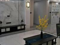 出售宏润花园3室2厅2卫145平米188万住宅