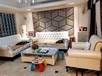 出售海御官邸豪装2室2厅2卫110平米165万住宅
