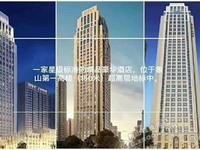 出售中梁象山中心大厦五星级酒店客房