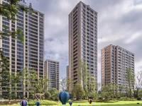 出售和景府3室2厅2卫119平米155万住宅