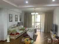 出售巨和苑3室2厅2卫137平米178万住宅