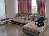 出售丹河家缘3室2厅1卫90平米90万住宅