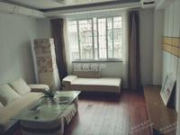 阳明花园126平方4室2厅2卫148万 四小学区房