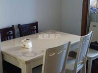 出售丹峰小区简装103平方,130万,文峰学区房