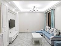 出租海山佳苑2室2厅1卫80平方精装修2800一月
