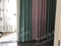 出售东河一期3室2厅1卫100平米3200万住宅