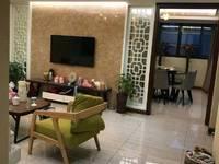 出售万华康庭3室2厅2卫125平米128万住宅