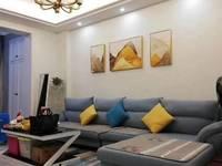 出租盛世华府 精装修2室1厅1卫89平米2700元/月住宅