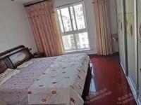 出售青山佳苑3室2厅1卫103平米123万住宅